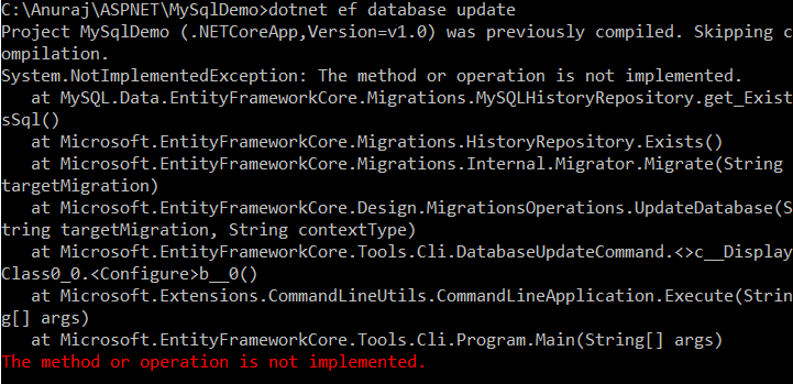 Database update command